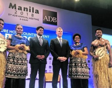 Preparations on schedule for 2019 ADB conference